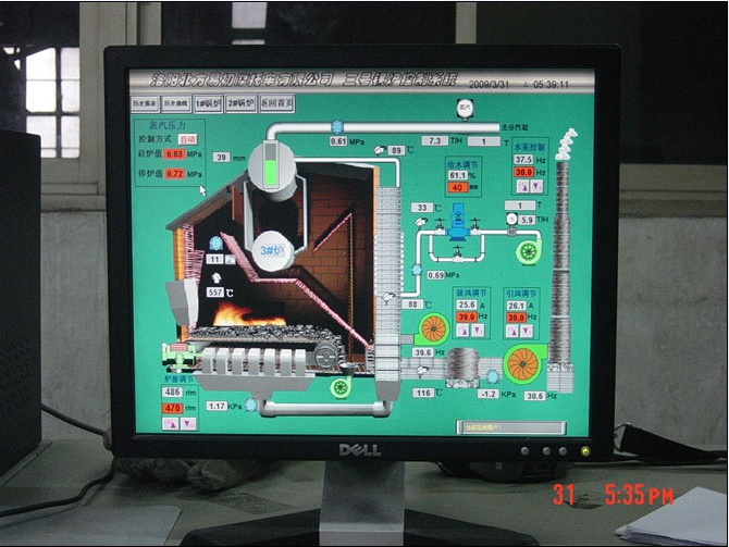 链条锅炉控制柜