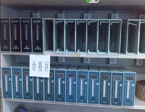 UDX系列电极液位计