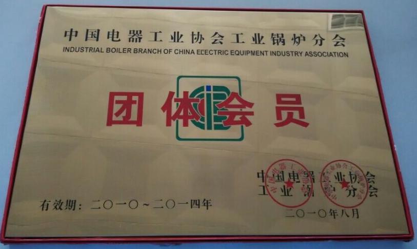 工业锅炉协会会员单位